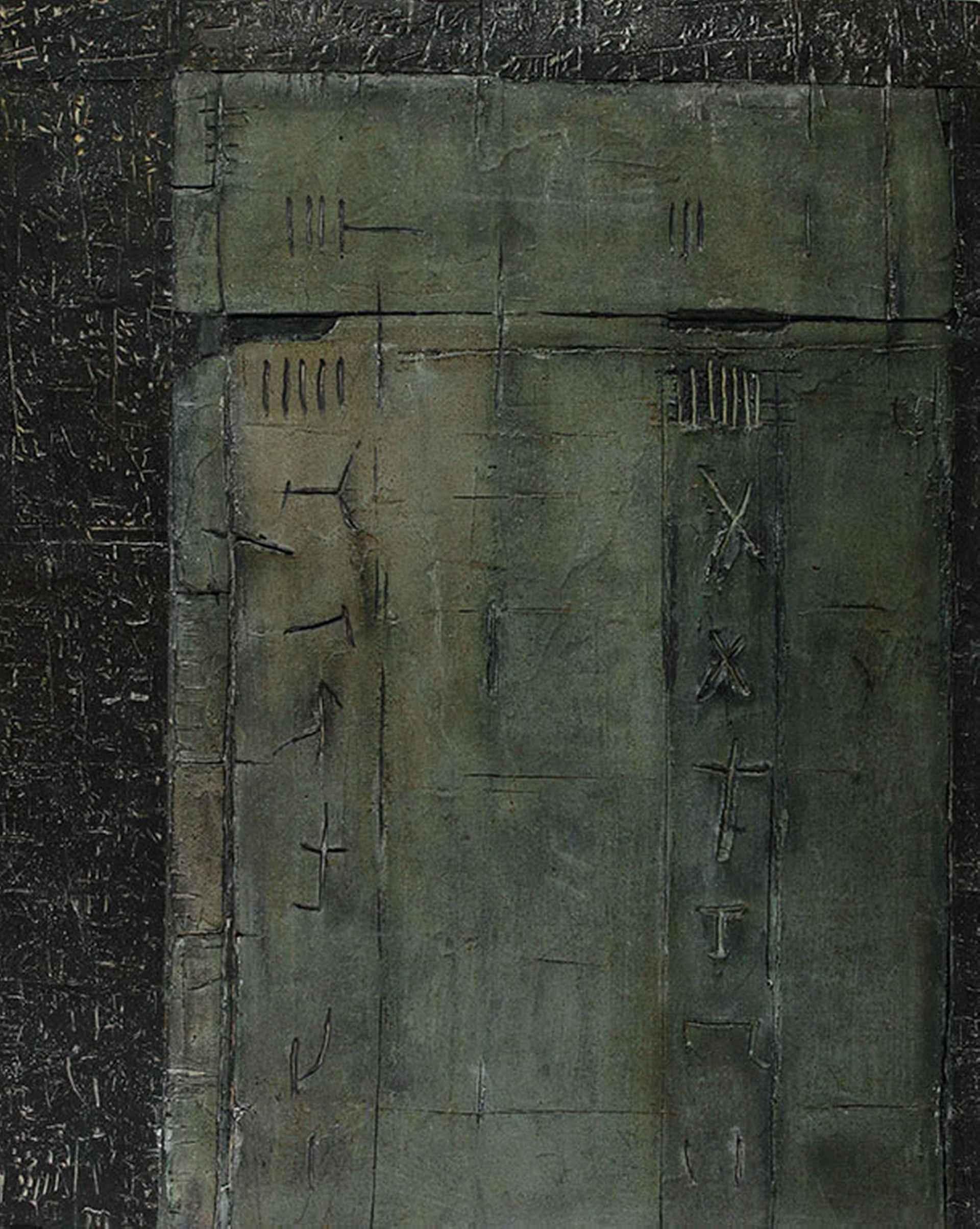Tower by James Cummins